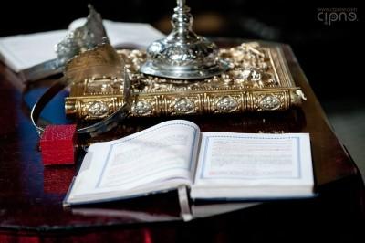 Claudiu & Oana - Ceremonia religioasă - 28 aprilie 2012 - Pitești