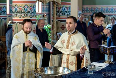 Rareș Matei - Ceremonia religioasă - 17 mai 2015 - București